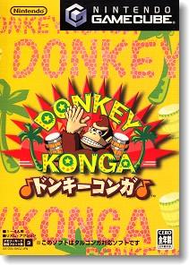 GC>ドンキーコンガ - ALL SUPER...